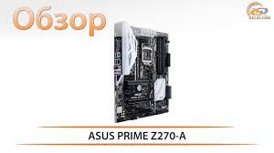 <b>ASUS PRIME</b> Z270-A - обзор <b>материнской платы</b> на Intel Z270 ...