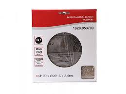 <b>Диск Elitech</b> пильный для дерева 190mm 20 16mm 2 4mm 24 зуба ...