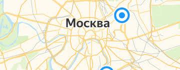 Купить шейкеры и <b>бутылки igloo</b> в интернет-магазине на Яндекс ...