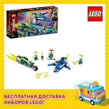 Конструктор <b>лего</b> для мальчиков, купить по цене от 249 руб в ...