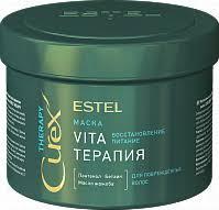 Средства для <b>волос ESTEL</b> PROFESSIONAL по лучшей цене ...