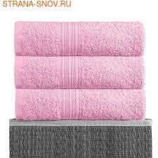 <b>Полотенце</b> махровое для <b>рук BAYRAMALY</b> 40х70 розовое цена ...