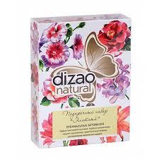 <b>Набор</b> подарочный <b>Dizao</b> (<b>Дизао</b>) премиальных <b>ботомасок</b> ...