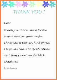 thank you note templates marital settlements information thank you note templates thank you note template fnwvcedi jpg