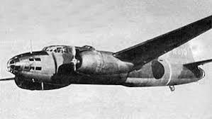 「1943, general isoroku yamamoto plane shot down to death」の画像検索結果