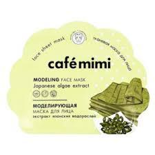 <b>Тканевая маска</b> для лица Café mimi <b>Моделирующая</b> с экстрактом ...