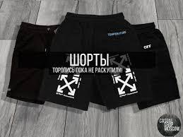 Товары Casual Shop Moscow – 286 товаров | ВКонтакте
