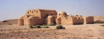 「Banu Umayya」の画像検索結果