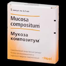 <b>Мукоза композитум раствор для</b> инъекций 2,2 мл №1