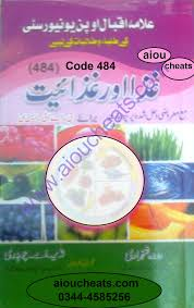 aiou solved assignments of ba bsc b ed code ghaza aur cover page title assignment no 2 english 484 spring 2012