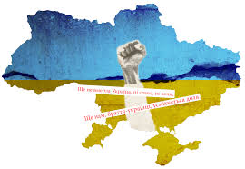 my ukraine a personal reflection on a nation s dream of listen to land on ukrainians hopes for the future of democracy