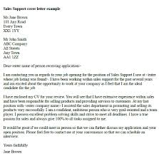 sales support position cover letter sales cover letters samples