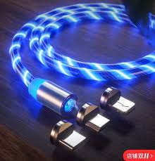 Flowing Light LED Fast <b>3 In 1 Magnetic</b> Cable Charger, Packaging ...