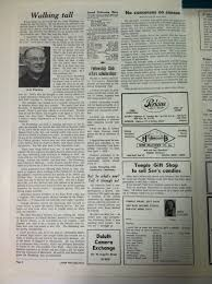 old newspaper articles 1980 2 louis eisenberg jfn profile