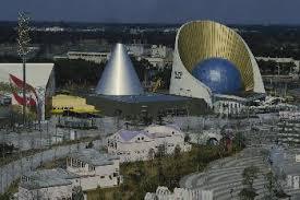 「1985年 - 筑波研究学園都市で国際科学技術博覧会」の画像検索結果
