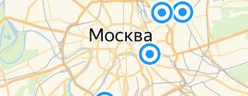 Подставки и кронштейны <b>Dynaudio</b> — купить на Яндекс.Маркете