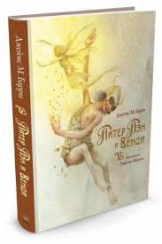 <b>Книги</b> издательства <b>Махаон</b> | купить в интернет-магазине labirint.ru