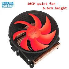 Cooler <b>Q100M</b> Copper Plating <b>CPU Cooler</b> 4pin 10cm PWM <b>Quiet</b> ...