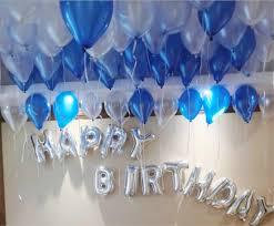 Silver Letter Foil Balloons 100pcs/<b>lot10</b> inch 1.8g Pearl Blue White ...