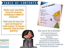 creating your own teaching portfolio sliding into second grade a table of contents is a necessary tool to have in your binder because lets say you re waiting in the office to be called back for your interview and you