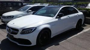 File:<b>Mercedes</b>-<b>Benz C</b>-<b>Class W205</b> 63 AMG S 02 China 2016-04-<b>14</b> ...