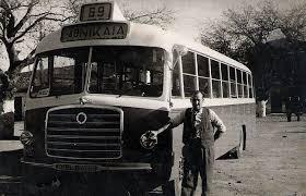 Αποτέλεσμα εικόνας για  μουσικα λεωφορεία