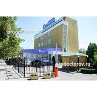 Цены в стоматологической поликлинике «<b>Лазурь</b>», Волгоград ...