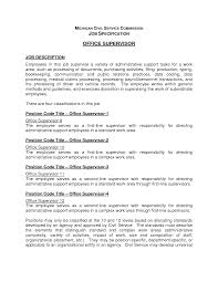 administrator job description resume com medical office manager job description office assistant job description