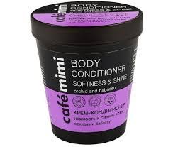 <b>Крем</b>-<b>кондиционер для тела Cafe Mimi</b> Нежность и Сияние кожи