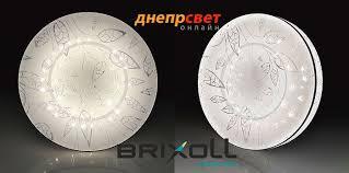 <b>Светодиодный светильник</b> Brixoll SVT-24W-017 | <b>Настенно</b> ...