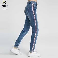 <b>YUKE The New Girl</b> baby Jeans Children's Leisure Loose ...