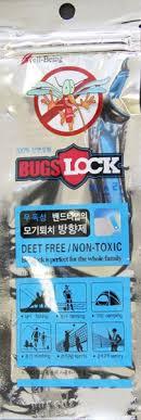 <b>Защитный браслет от</b> комаров Bugs Lock (10 шт в упк.) купить ...