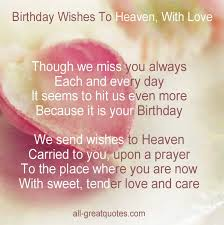 In Loving Memory Cards | FREE SYMPATHY MEMORIAL BIRTHDAY CARDS via Relatably.com