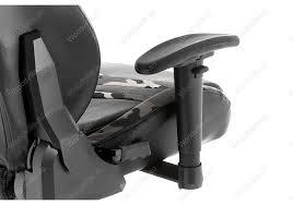 <b>Компьютерное кресло Military</b> — купить оптом в Москве по цене ...