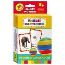 Купить Набор карточек РОСМЭН <b>Развивающие</b> карточки ...