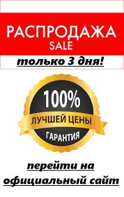 Женские <b>часы Romanson RM9790QLW</b>(<b>WH</b>) (Распродажа ...