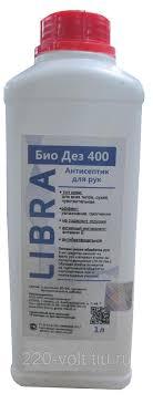 Антисептик <b>ХИМФАСЕПТ</b> Libra Био Дез 400 1л 65% спирта ...
