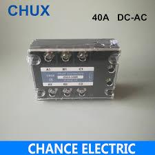 40A <b>DC Control</b> AC Three Phase <b>Solid State Relay SSR</b> 40A (ZG33 ...