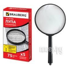 лупа лампа zhengte 8611 d 147702