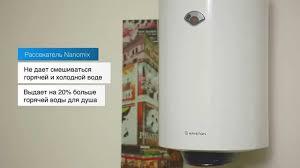 Бойлеры <b>ARISTON BLU R</b> — Электрический <b>водонагреватель</b> ...