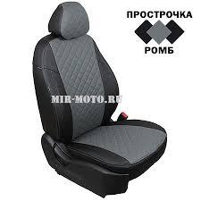 <b>Чехлы экокожа</b> Ромб на автомобильные <b>сиденья</b> цвет черный с ...