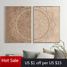 Best Offers for <b>mandala art</b> posters list and get free shipping - a396