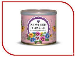 Купить Декоративные <b>растения</b> в Москве - Я Покупаю