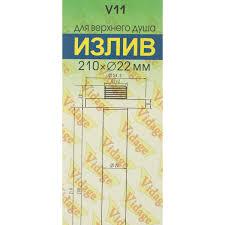 <b>Излив</b> для верхнего <b>душа</b> Vidage V11 в Иваново – купить по ...