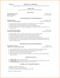 resume for server notarytemplate food server resume samples for job description objective png