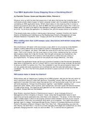 essay stanford mba essay sample image resume template essay essay essay mba sample stanford mba essay sample image