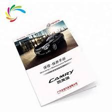Car Manual Book