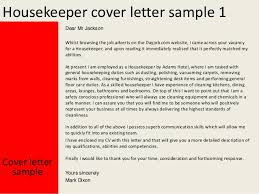 source job like a list of cover reference letter need experience visa cover letter for hospitality job