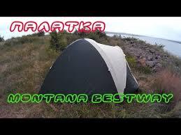 <b>Палатка туристическая 4</b>-<b>х</b> местная MONTANA Bestway. Краткий ...