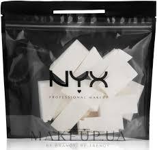 <b>NYX Professional Makeup</b> Pro Beauty Wedges - Набор <b>мини</b> ...